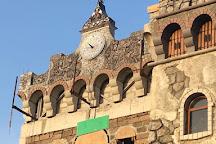 Voskevaz Winery, Voskevaz, Armenia