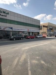 National Bank of Umm Al Quwain dubai UAE