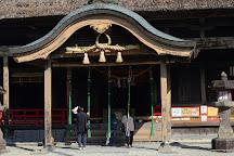 Aoiaso Shrine, Hitoyoshi, Japan
