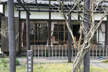 Hori Tatsuo Memorial Museum of Literature, Karuizawa-machi, Japan