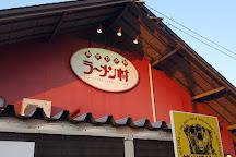 Asahikawa Ramen Village, Asahikawa, Japan