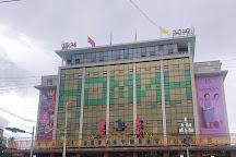 The State Department Store, Ulaanbaatar, Mongolia