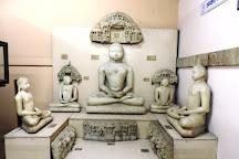 Watson Museum, Rajkot, India