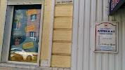 """""""Спортивная"""" аптека, Московская улица, дом 16 на фото Ростова-на-Дону"""