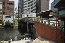 Gojo Bridge, Nagoya, Japan