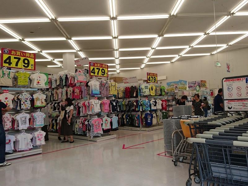 西松屋チェーン 横浜港南店