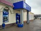 Банк Возрождение на фото Дзержинского