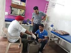 Bagrecha Nursing Home raipur