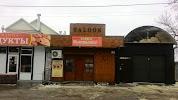 Бар Jango, Московская улица, дом 33 на фото Пятигорска