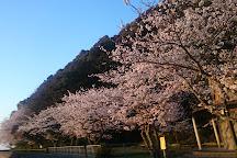 Sumiyoshi Nature Park, Uto, Japan