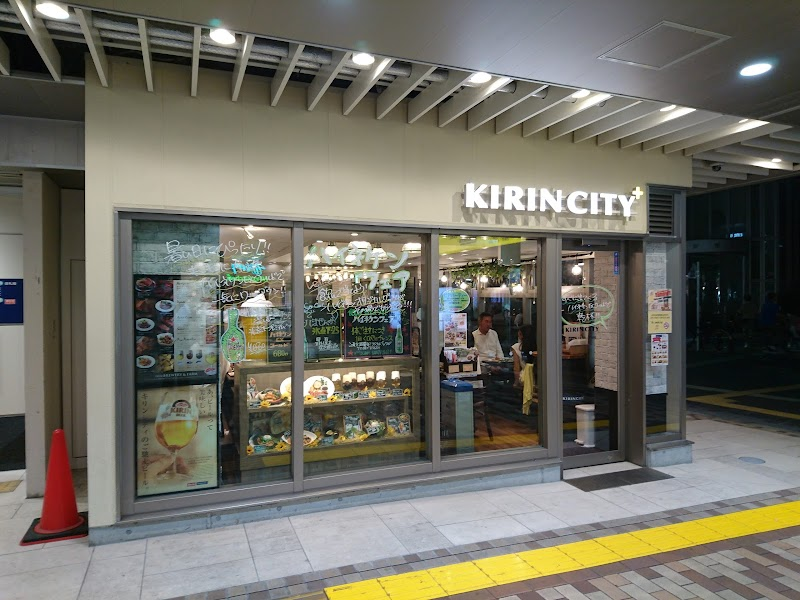 KIRIN CITY+
