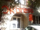Ok Press, улица Мира, дом 23 на фото Краснодара