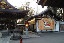Goo Shrine, Kyoto, Japan