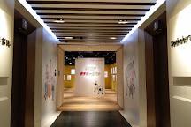 Sotheby's, Hong Kong, China