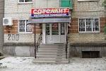 """магазин """"Сателлит"""", Комсомольская улица на фото Ставрополя"""