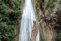 Cascades de Kefrida, Bejaia, Algeria