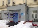 Каритас Католический Центр Архиепархии Божией Матери В Москве