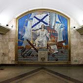 Station  Saint Petersburg Bus