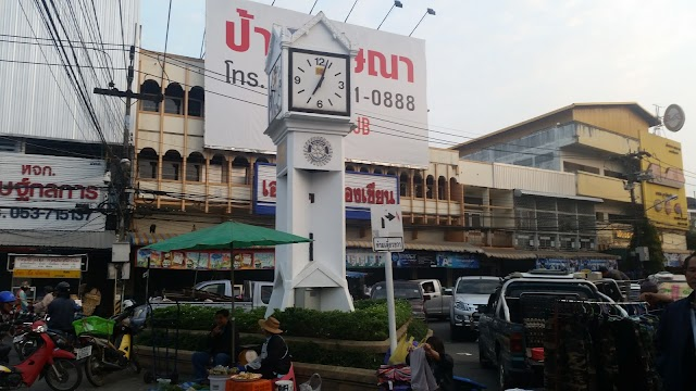 Market Parking Point/Clock Tower