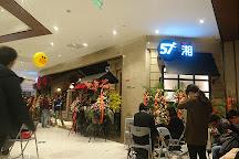 Round times Square, Suzhou, China