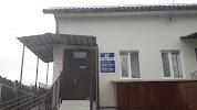 Ветеринарная станция