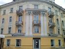Нойбранденбург на фото Петрозаводска