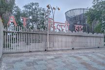 Delhi Haat Janakpuri, New Delhi, India