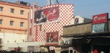 Paradise Cinema Hall gaya