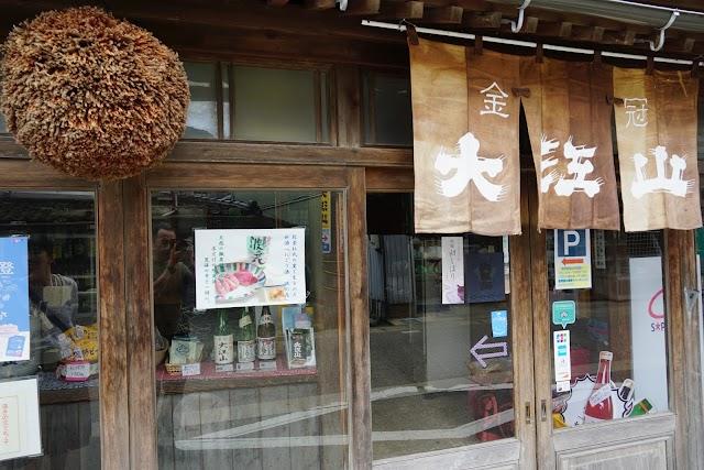 Matsunami Sake brewery
