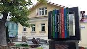 Дом Поэзии Андрея Дементьева, улица Академика Каргина на фото Твери