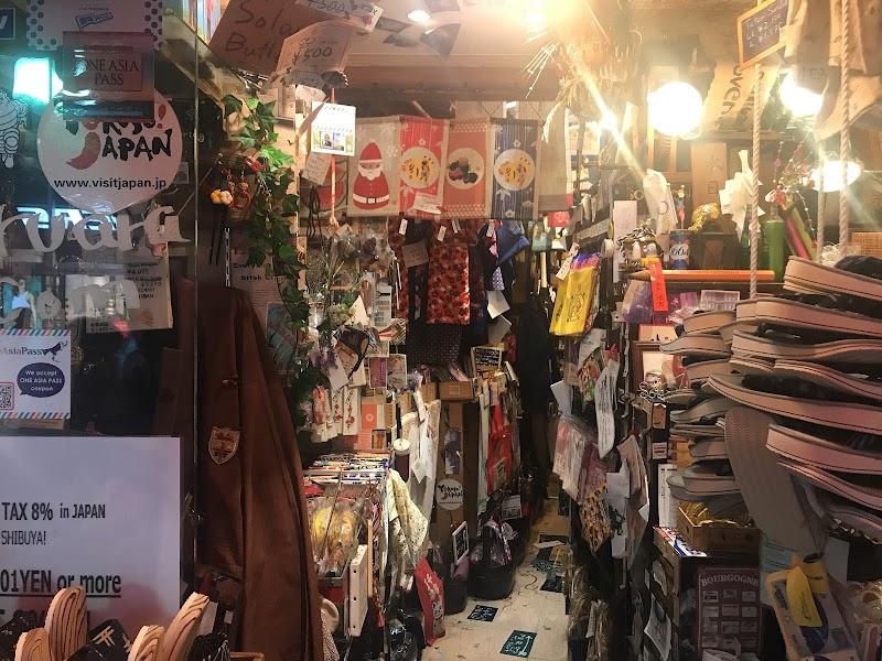 和雑貨渋谷丸荒渡辺