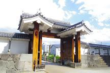 Kajo Park, Yamagata, Japan