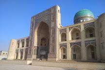 Poi Kalyan Mosque, Bukhara, Uzbekistan