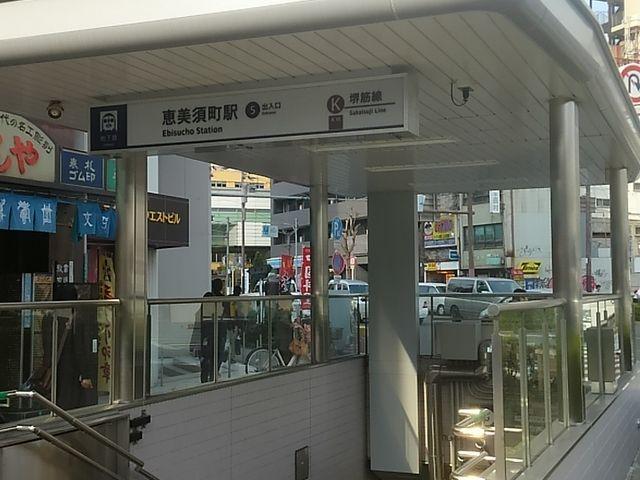 73宿 恵美須町