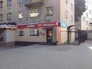 Ладушка, федеральная аптечная сеть, улица Октябрьской Революции, дом 12 на фото Смоленска