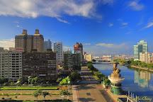 Ai He (Love River), Kaohsiung, Taiwan