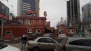 Русь, Вольская улица, дом 6А на фото Саратова