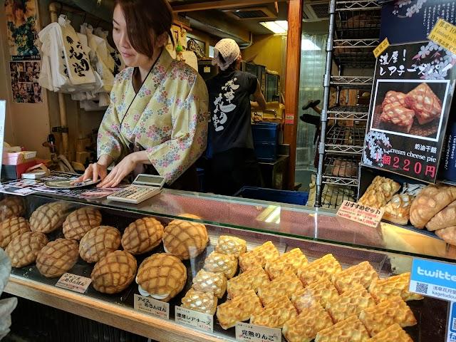 Kagetsudō bakery