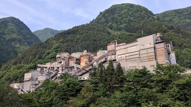 奥多摩工業株式会社 氷川工場