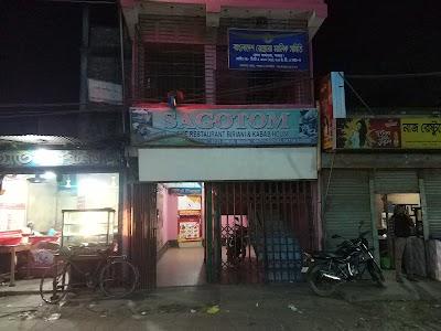 Sagotom Chinese Restaurant