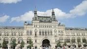 ГУМ, Красная площадь на фото Москвы