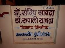 Dr. Sandip Sabadara Clinic malegaon