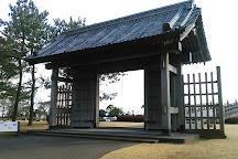 Ishibashi Park, Kagoshima, Japan