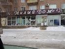 Милый дом, улица Добровольского на фото Орска