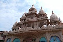 ISKCON Chandrodaya Mandir, Mayapur, India