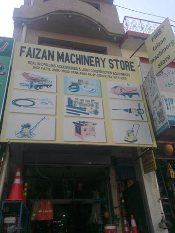 Lucky Machinery Store rawalpindi Boston Plaza