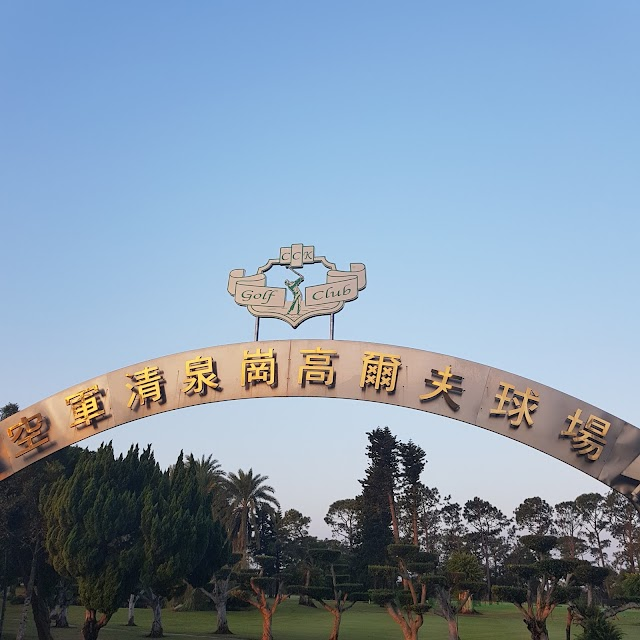 Chingchuankang Golf Course