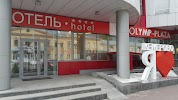 Olymp-plaza, улица Рукавишникова на фото Кемерова