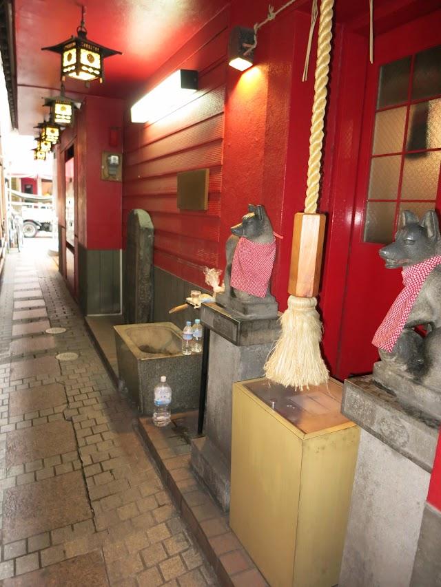 Toyoiwainari Shrine