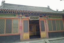 Hohhot Five-Pagoda Temple (Wuta Si), Hohhot, China